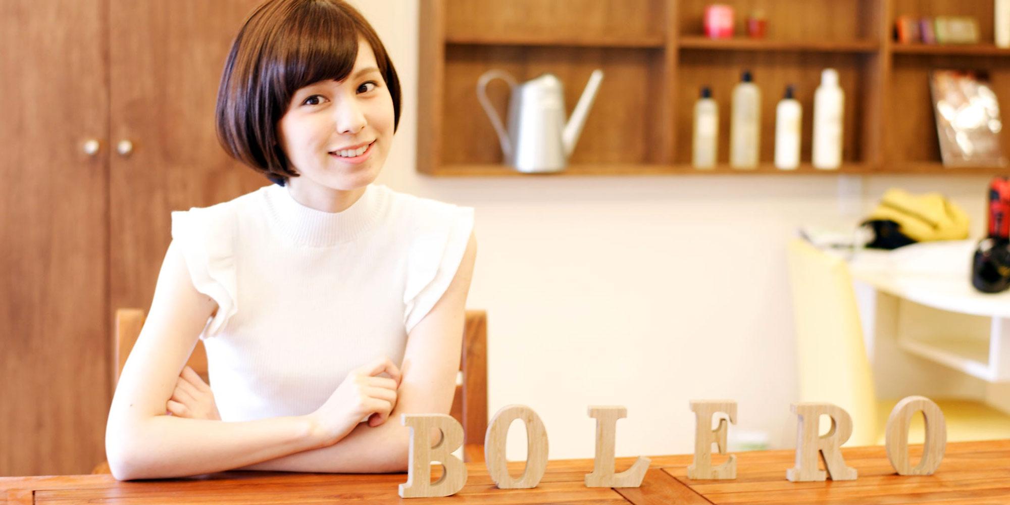 国立の美容室ボレロビオ(Bolero bio)
